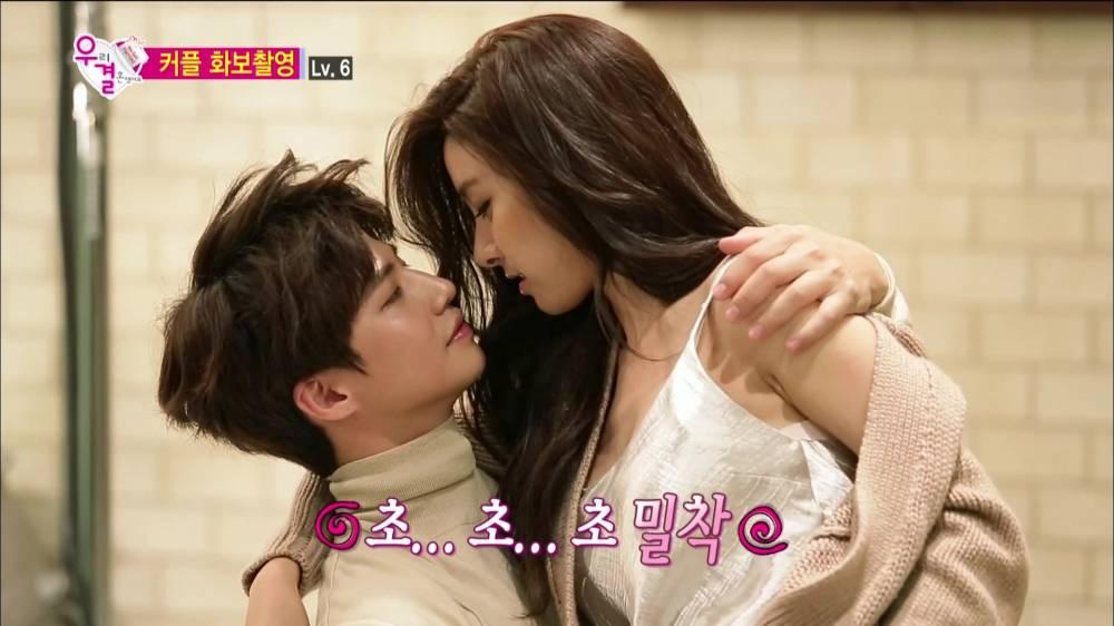 kim-so-eun-song-jae-rim_1416689380_af_org