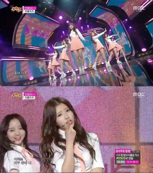Image: MBC