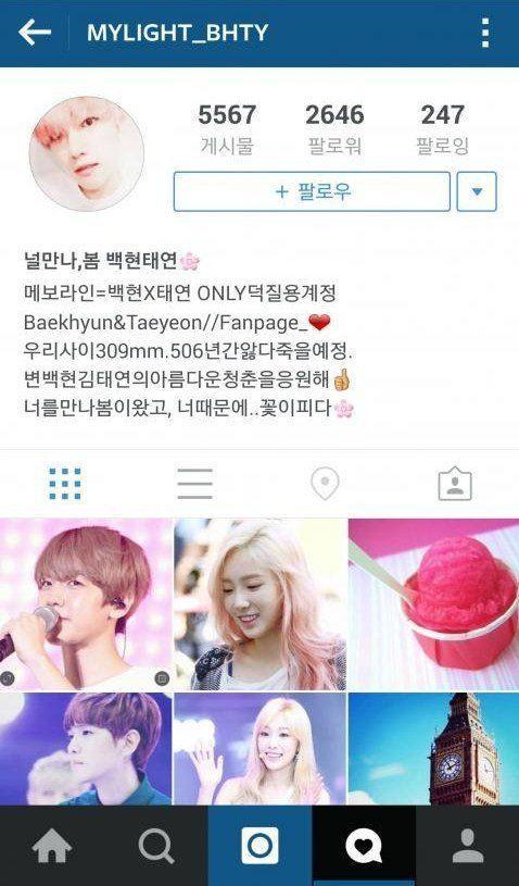 Baekhyun still dating taeyeon #10