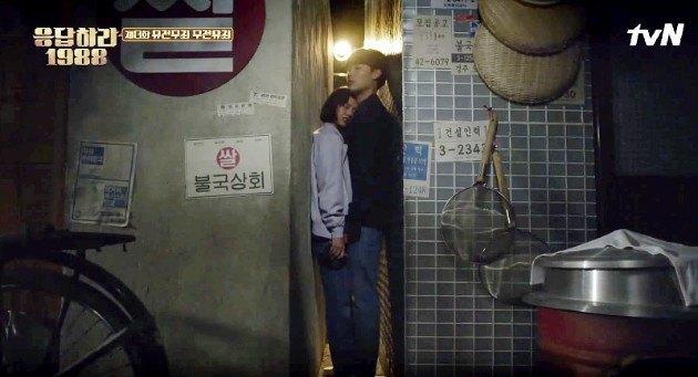 Image: tvN