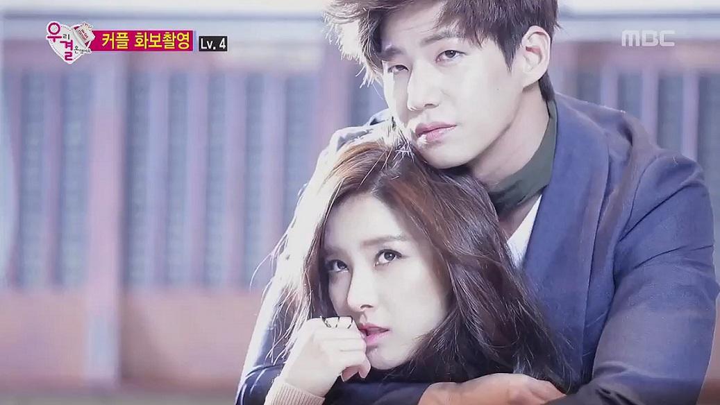 wgm-episode-247-english-subtitles-so-eun-jae-rim-ep-10