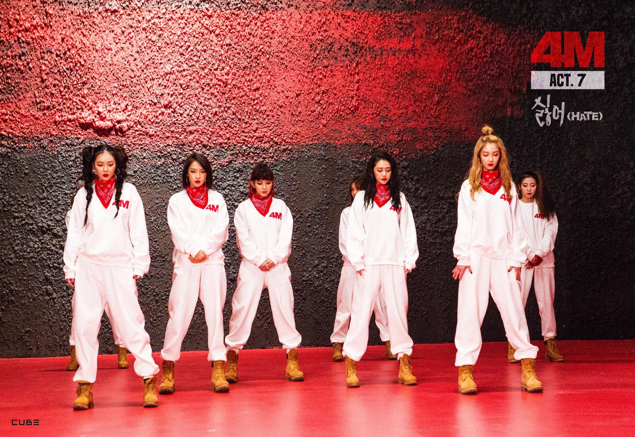 Image: Cube Entertainment