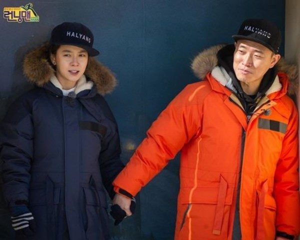 "Image: ""Running Man"" / Dispatch"