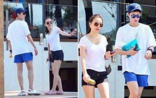 Park bo gum dating news
