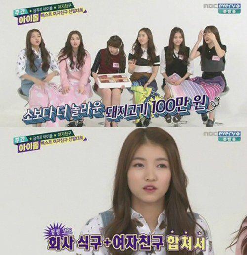 Image: MBC Every1