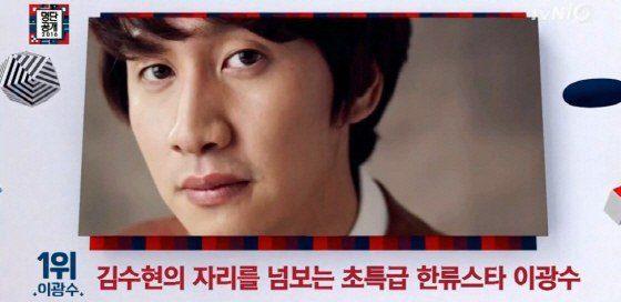 Image: Star News / tvN