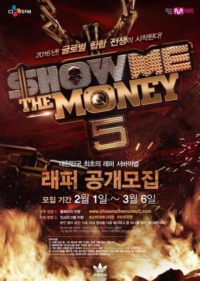 Image: Mnet / OSEN