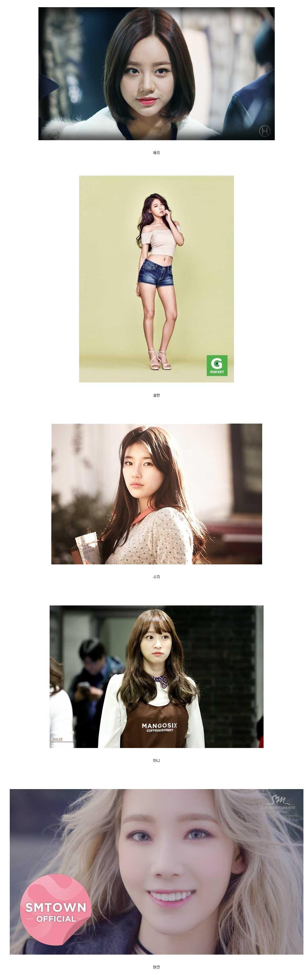 K-Pop's Top 5 Female Idols - Koreaboo
