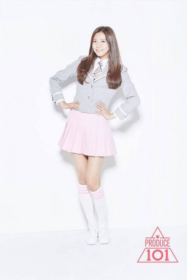 Produce 101 - Kim Na Young (Jellyfish)