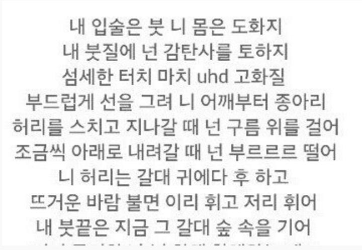 Choiza (최자) - Going Down (없어) Lyrics - YouTube