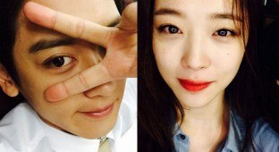chanyeol and sandara park dating ban