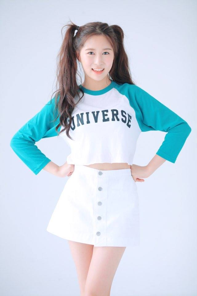 Image: Cosmic Girls' Dayoung / Starship Entertainment