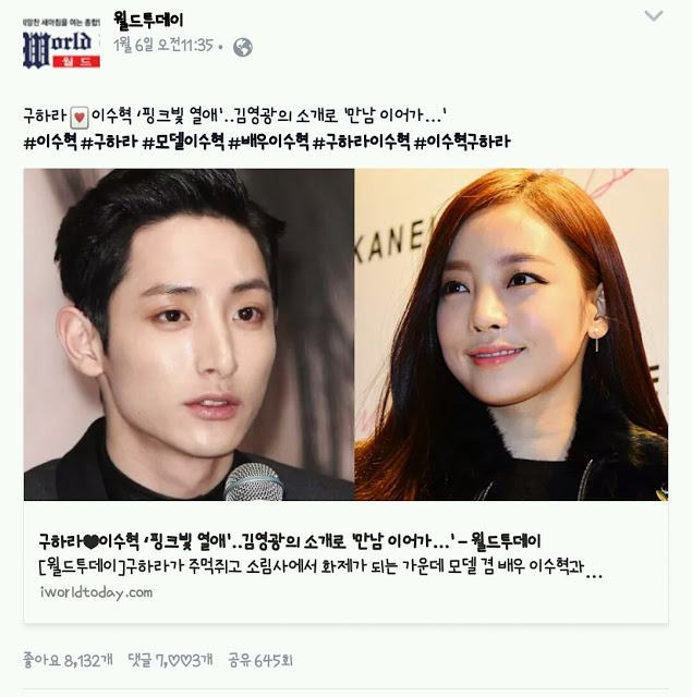 KB][Daum] Netizens criticize Korean media outlet for continously