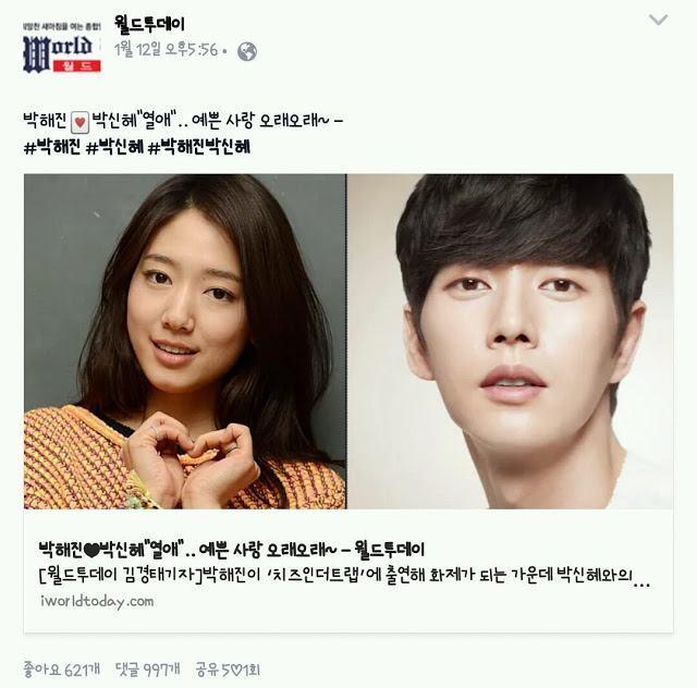 Korean star dating news