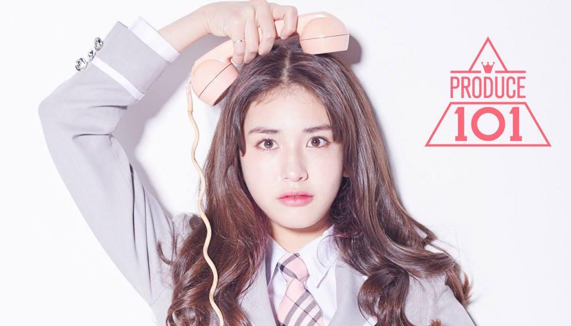 Image: Jeon Somi / Produce 101's Facebook