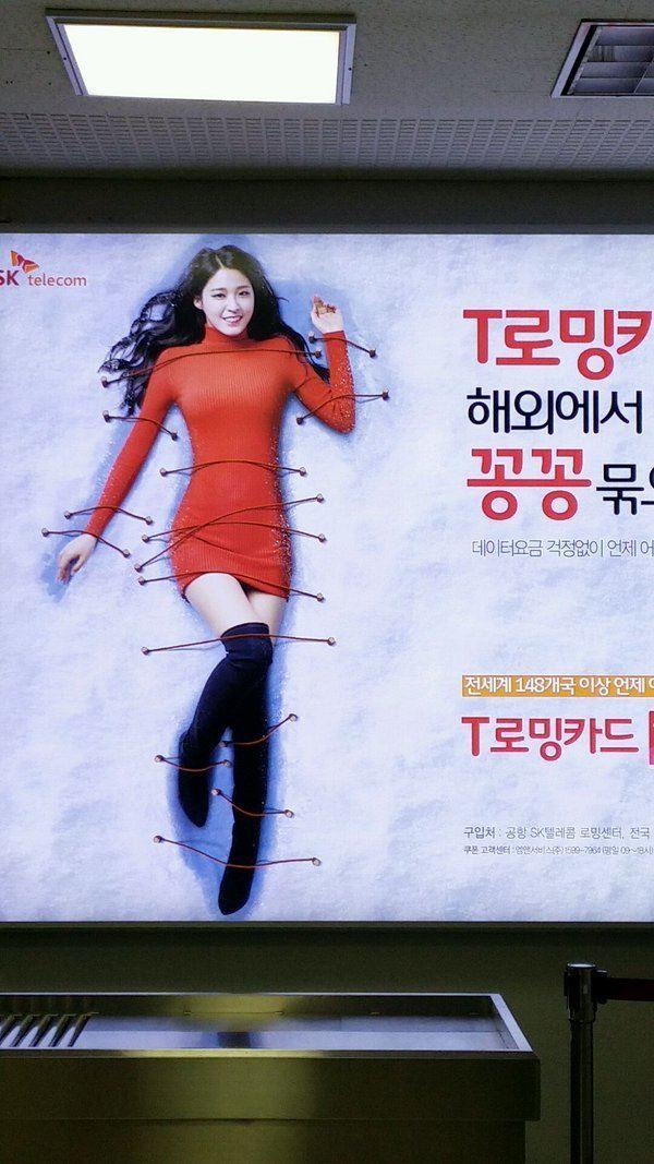 Netizens Argue Whether Or Not AOA Seolhyun's Latest