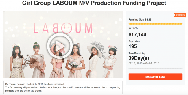 http://www.makestar.co/project/singer-laboum/update/#tab