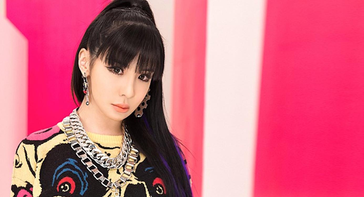 Image: Naver Music, YG Entertainment