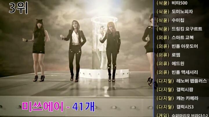 9 miss a