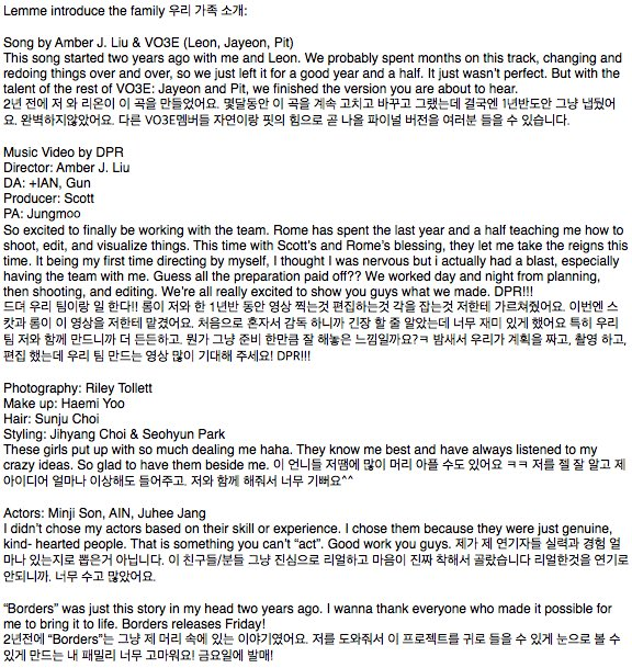 """Amber's explanation on """"Borders"""" / Amber's Twitter"""