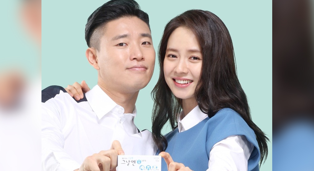 heechul and song ji hyo dating