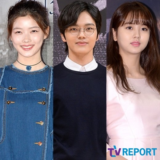 Yeo jin goo and kim so hyun dating. Dating for one night.