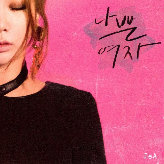 "Image: Brown Eyed Girls JeA ""Bad Woman"" /"
