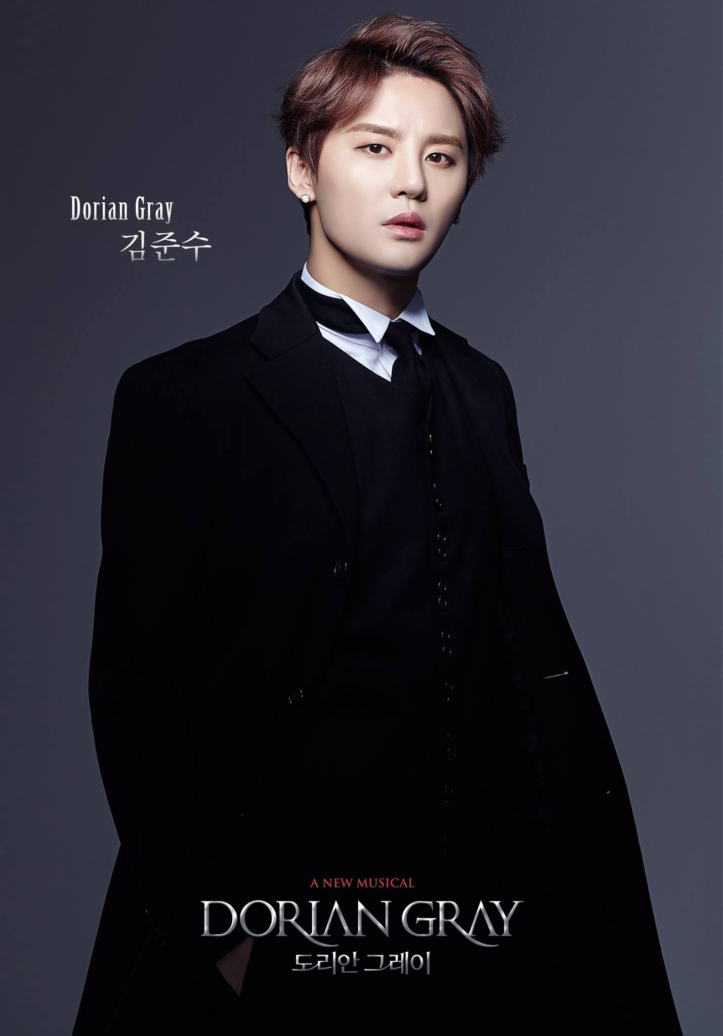 "Image: Kim Junsu (XIA) for ""Dorian Gray"" musical / C-JeS Entertainment via JYJ's Facebook"
