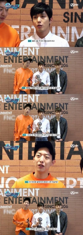 Image: Mnet M! Countdown