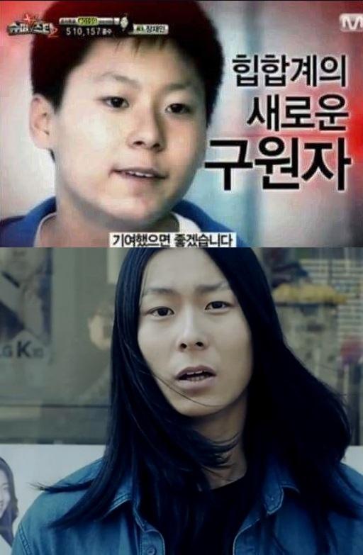 "Image: Jang Moon Bok / Mnet Superstar K (top); Outsider ""Become Stronger"" MV (bottom)"