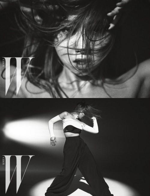 "Image: ""W Korea"" / Segye"