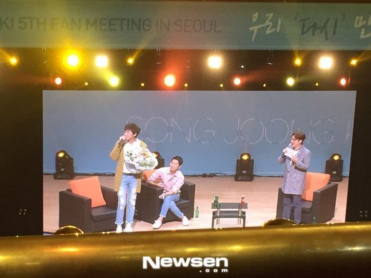 Image: Song Joong Ki Fan Meeting 2016 / Newsen