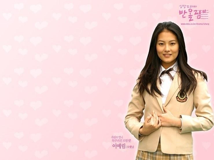 4 oh yeon seo