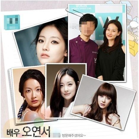 8 oh yeon seo