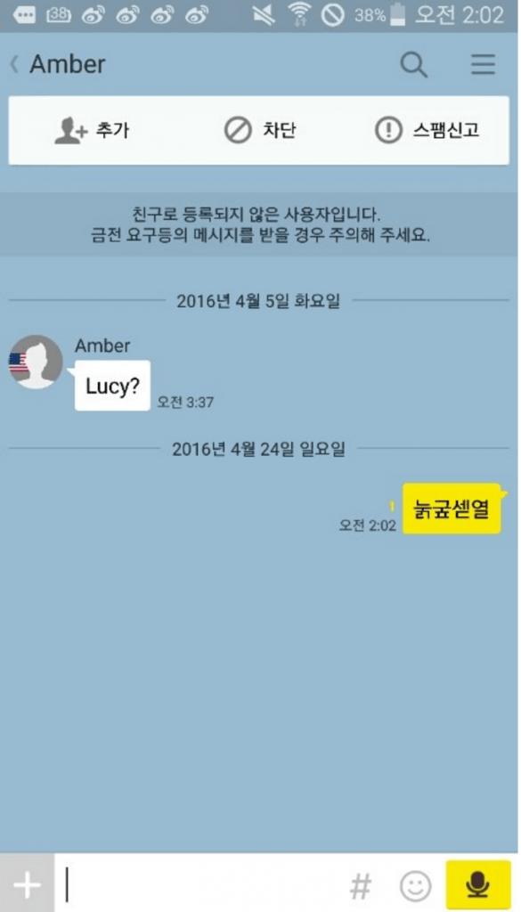 Screen Shot 2016-04-24 at 11.27.26 PM