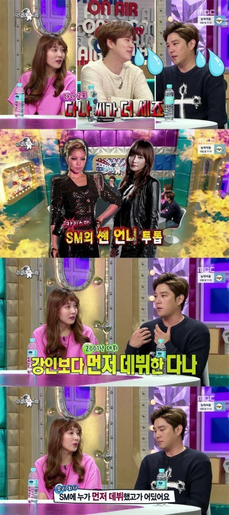 Image: Radio Star / MBC