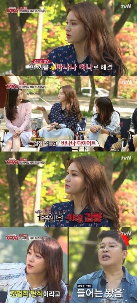 "Image: tvN's ""Taxi"" / Newsen"