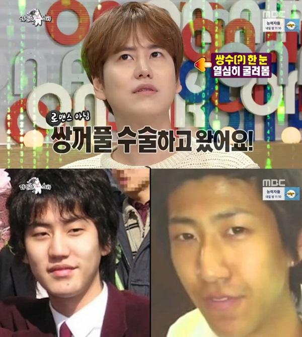 "Image: Kyuhyun on ""Radio Star"" / MBC"