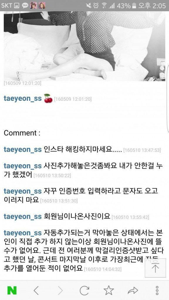 https://www.instagram.com/p/BFK7BMRH_le/?taken-by=taeyeon_ss