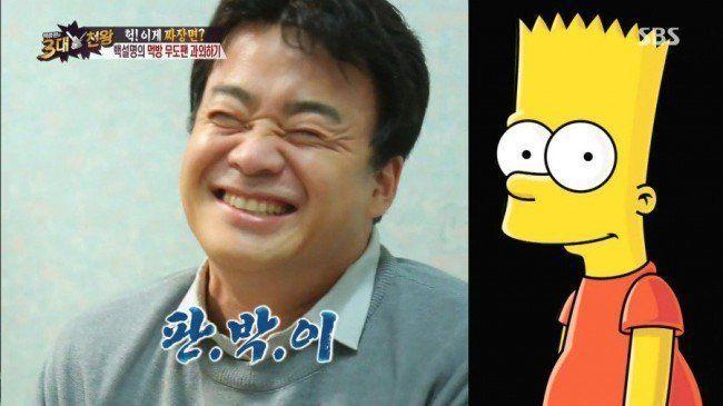 Image: Baek Jong Won
