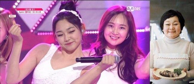 Image Kang Mina, Lee Hye Jung