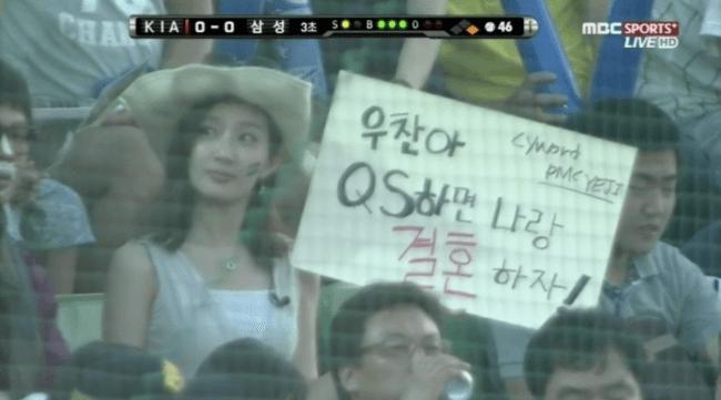 KoreanBaseballGirls9