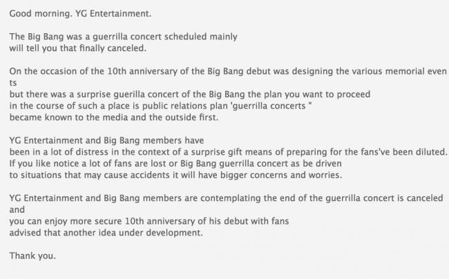 Image: YG Entertainment/s apology