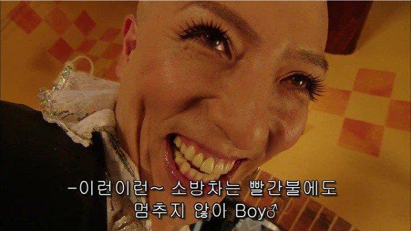 Image: So Bang Cha