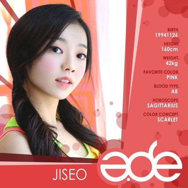 ade-jiseo1