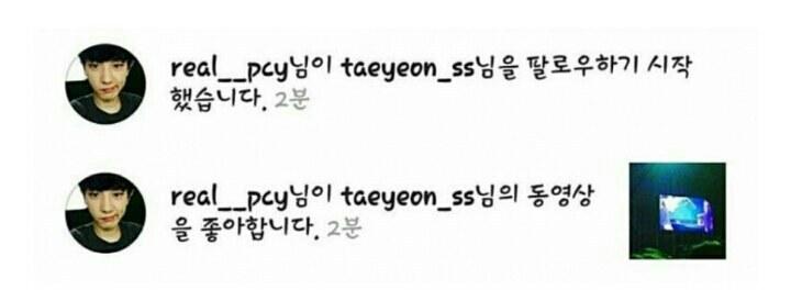 chanyeol taeyeon 2