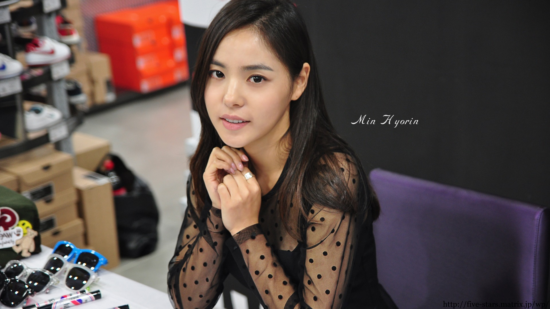 Min hyo rin dating