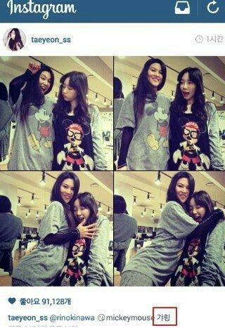 baekhyun and taeyeon kissing