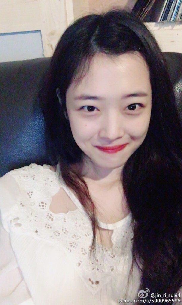 sulli-weibo