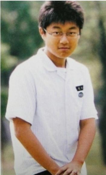 Image: Doojoon (BEAST)